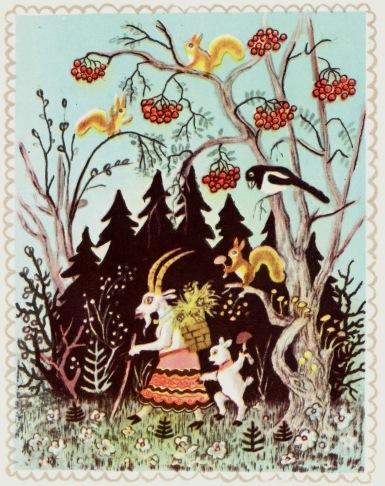 Hiking Goat, Soviet Russia postcard 1967