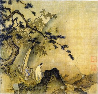 'Scholar by a waterfall' Ma Yuan late 12th - early 13th century