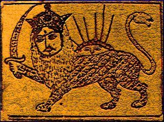 Regulus Middle Eastern Talisman